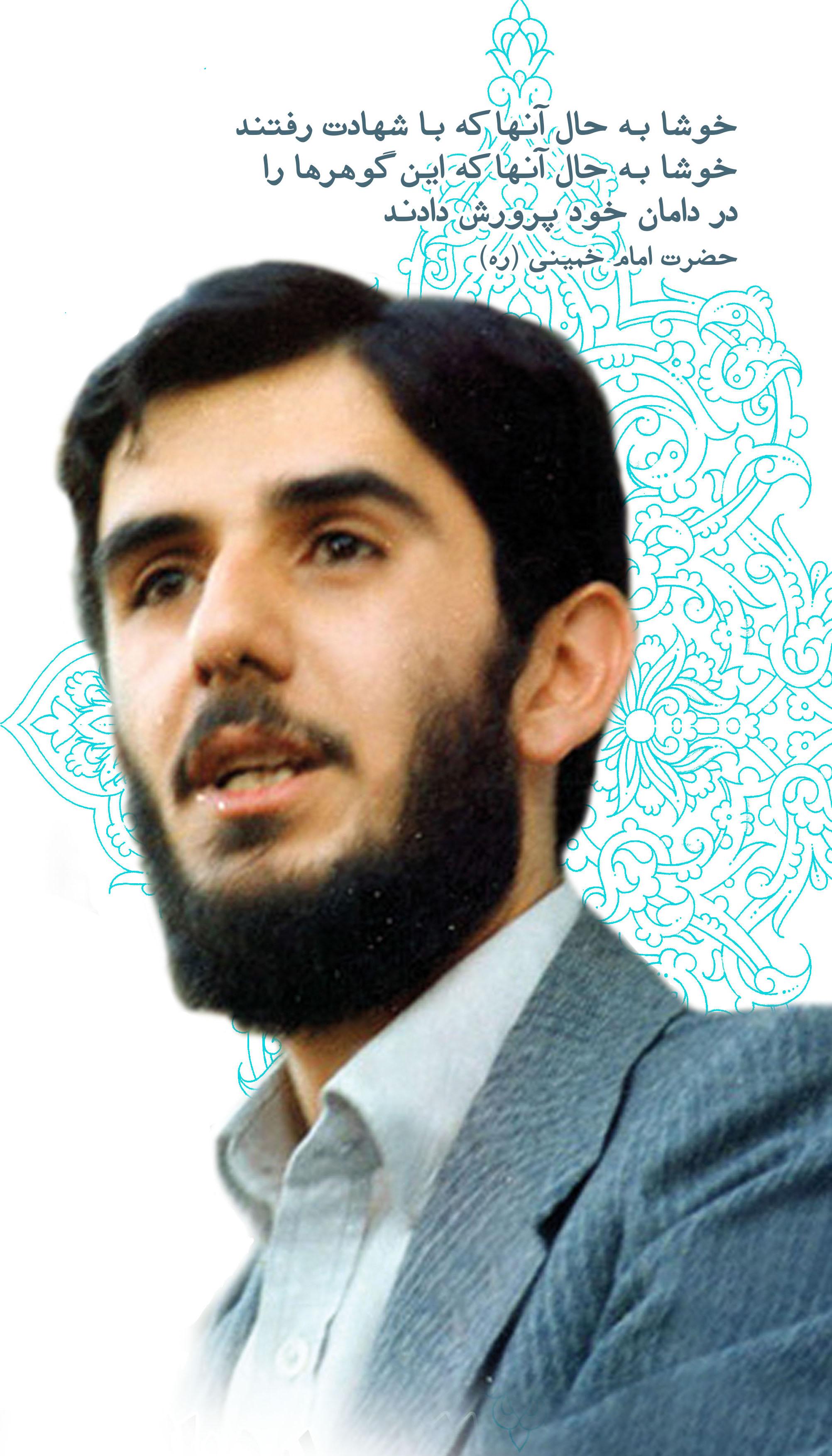 shahid Dyalame