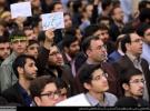 بیانات امام خامنه ای در دیدار دانشآموزان و دانشجویان | به مناسبت روز ملّی مبارزه با استکبار جهانی