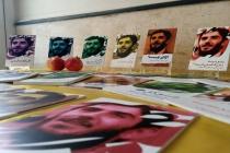 نمایشگاه آثار شهید عبدالحمید دیالمه